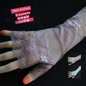 レース 日焼け 手袋の通販 Wowma! 2ページ目