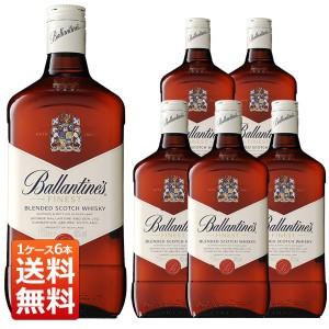 ウイスキー バランタイン ファイネスト 40% 1750ml 1ケース6本入り 正規 送料無料