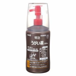 【第3類医薬品】明治うがい薬 500ml(計量カップ付) ウイルス・細菌・真菌の殺菌・消毒