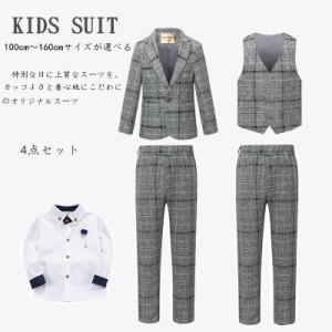 0a50d5980434b7 韓国子供服 4点セット男の子 スーツ キッズ フォーマル 男の子子供 タキシード/フォーマル 子供