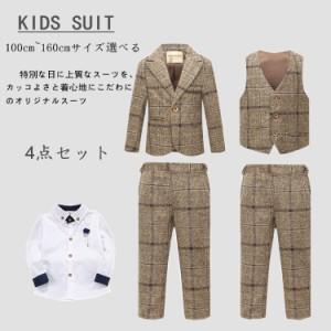aa6d84f17bb9e 韓国子供服 4点セット男の子 スーツ キッズ フォーマル 男の子子供 タキシード フォーマル 子供