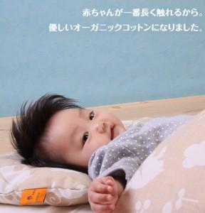 【ベビー布団11点セット】赤ちゃんが嬉しいオーガニックコットンダブルガーゼ♪ ≪送料無料≫日本製の洗えるベビー11点布団セット/