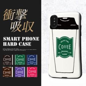 【800円OFFクーポン配布中】iphone8 ケース 耐衝撃 iPhone7ケース カバー 防水ケース付[コーヒー カ