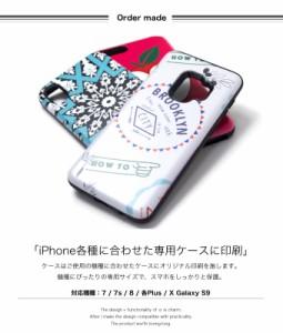 iphone8 ケース 耐衝撃 iPhone7ケース カバー 防水ケース付[コーヒー カ