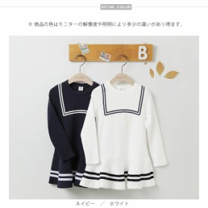 【11-2-d】長袖セーラーワンピース /子ども/フォーマルワンピース/ジュニア/発表会/ドレス/dress