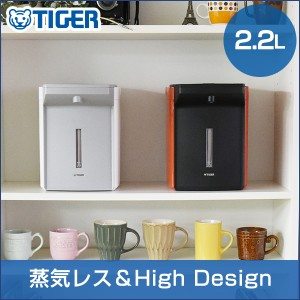 電気ポット タイガー PIJ-A220 2.2L 蒸気レス VE 電気 まほうびん とく子さん 安心 安全 省エネ