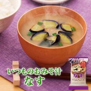 なす 味噌汁 わかめの画像
