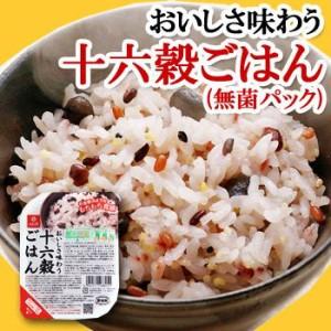 はくばく 十六穀ごはん レトルト無菌パック150g (レトルトご飯)