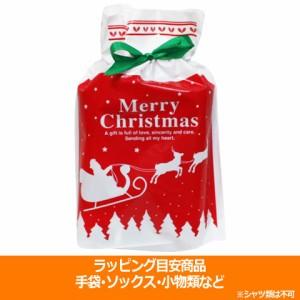 d436bdf246ed クリスマスプレゼント ラッピング リボンの通販|Wowma!|2ページ目