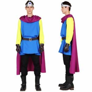 コスの極み 勇敢な騎士  騎士 なりきり キャラクター アニメ ゲーム  ドラクエ風 コスプレ 仮装