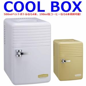 小型 保冷庫 クールボックス COOL BOX ACB-006 (取っ手付き コンパクト 保冷ボックス 省スペースで設置可能)