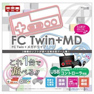 FCツイン+ MD (ファミコン スーパーファミコン メガドライブ 互換機)(中古品)