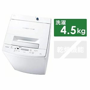 東芝 4.5kg 全自動洗濯�