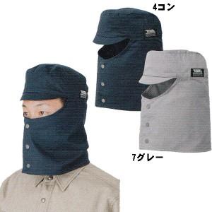 寅壱 溶接帽子 綿100%素材 M〜3L