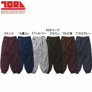 ビッグサイズ 寅壱 4309 ロングニッカズボン 105〜120cm