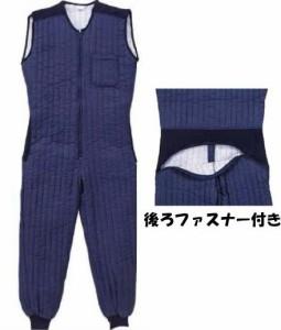 キルトインナースーツ M〜EL