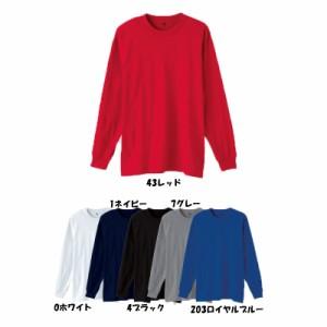 【ビッグサイズ】長袖Tシャツ 綿100% 4L