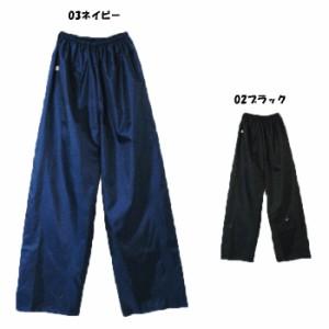 【超ビッグサイズ】ワイルドヤッケパンツ 撥水加工 6L、8L