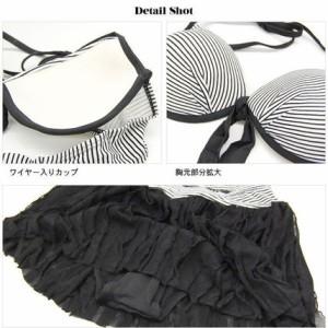 M/L/XL ワイヤー入りシフォン風フリルミニスカート付水着ビキニ レディース 通販 盛れる トレンド オシャレ