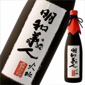 純米大吟醸【明和義人】720ml 【 父の日 日本酒  ギフト プレゼント 内祝い 退職祝い 結婚祝い