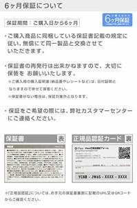 【新品】 iPhone8 iPhone7用ケースカバー 耐衝撃 iFace First Class ストラップホール 正規品 / エメラルド
