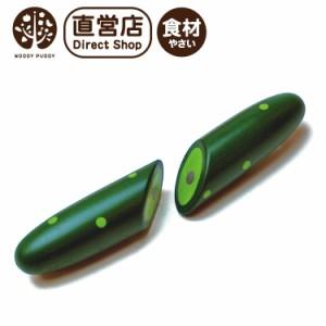 ハンディーきゅうりカッター 8分割 【新品】 平野製作所 HKY 8