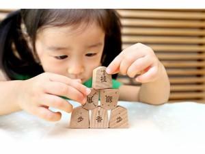 【直営店】ウッディプッディ はじめての しょうぎ セット 【 WOODYPUDDY 出産祝い 将棋 将棋セット 知育玩具 3歳  】