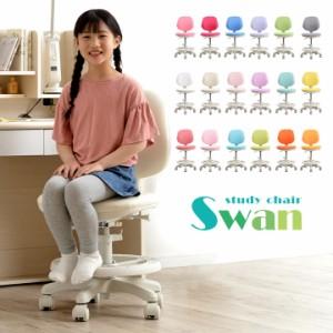 当店オリジナル[荷重ロック付きキャスター] 学習椅子 昇降式 学習チェア Swan(スワン) 18色対応 学習チェアー 学習いす 子供椅子 子供用
