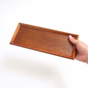 天然木製 カスタートレー 木目 漆塗り
