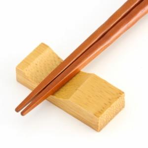 天然竹製 箸置き 民芸 角型