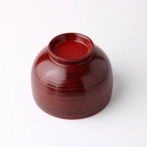 天然木製 小汁椀 刷毛目 根来 漆塗り