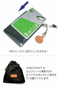 サッカー W イニシャル パスケース/定期入れレザー 本革 VANCA/バンカクラフト革物語 65201