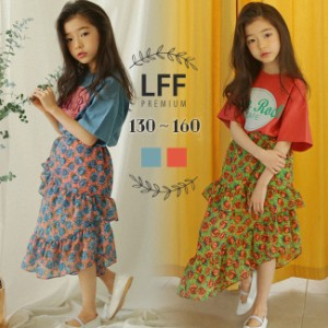 6d8f9ed92ac6b5 Enyakids 子供服 女の子 Tシャツ フリルスカート セット レッド ブルー 花柄 フリル 130-