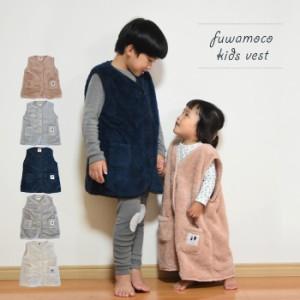 スリーパー キッズ 子供用 送料無料 赤ちゃん 冬 着る毛布 ルームウェア もこもこ キッズ【キッズベスト】子供 ベストの画像