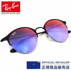 bb953a0862 レイバン サングラス RB3578 186 B1 186 B1 50サイズ Ray-Ban ハイストリート ラウンド