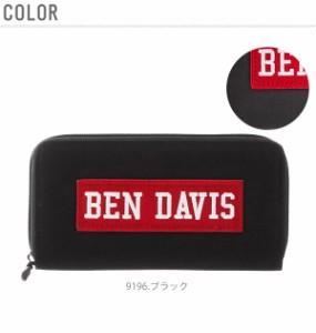 ca2fefd7387c 長財布 BEN DAVIS ベンデイビス 通販 ロングウォレット メンズ ...
