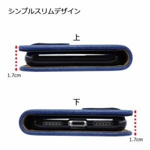 Xperia XZ 601SO SO-01J SOV34 手帳型 ケース 601SO SO-01J SOV34 502SO SO-04H SOV33 シンプル カバー 手帳ケース