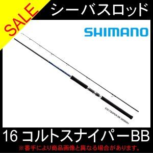 シマノ 16 コルトスナイパー BB S906MH(SHIMANO 16 COLTSNIPER BB) 【シーバスロッド】【30%引き】【シマノ