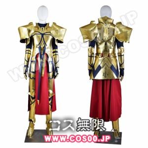 Fate/stay night/zero FGO◇ギルガメッシュ Gilgamesh 英雄王 鎧付き◇コスプレ衣装