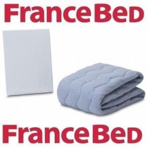フランスベッド クラウディア用 ベッドパッド ワイドダブルサイズ(マットレスカバー1枚