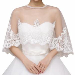 8bcea536de455 ウェディングボレロ レース ウェディングドレス ショール ボレロ パーティー 結婚式 ボレロ カーディガン 全2色 全店