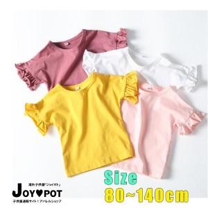 7666ee231cfa9 ... フレアスリーブTシャツ 無地 半袖 ブラウス シンプル 女の子 トップス かわいい 80cm. 韓国 子供服