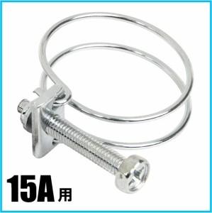 ホースバンド 15A用 サイズ22 19mm-22mm 鉄/ステンレス [ワイヤーバンド ステンバンド 散水ホース 15