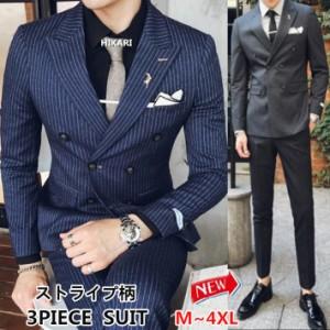 M-4XL新作ストライプ総柄ダブルスーツ スリムスーツ メンズ 3ピーススーツ スリーピース スーツ ビジネスカジュアル通勤紳士服結婚式二