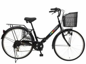 【本州送料無料】 26インチ ママチャリ 折りたたみ自転車 シティサイクル エッセン ESSEN ブロックライト シマノ6段変速 【お客様組立】