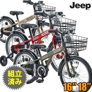 2021年モデル 子供用自転車 18インチ 16インチ ジープ JE-16 JE-18 JEEP 男の子自転車 補助輪付き幼児自転車 キッズサイクル