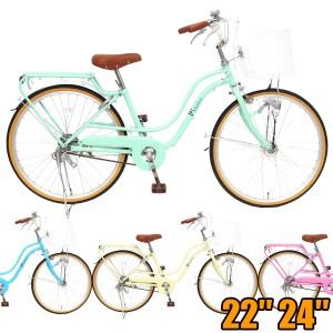 【本州送料無料】 子供用自転車 女の子向け 22インチ 子供自転車 メルロート LEDオートライト:自転車工場直営店 チャリンクス