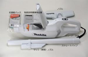 マキタ 紙パック式コードレス掃除機本体 【10.8V CL107FDZW本体のみ、バッテリ、充電器がないと使用できません】