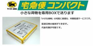 マキタ コードレス掃除機 部品 【じゅうたん用ノズルDX】 【宅急便コンパクト対応】