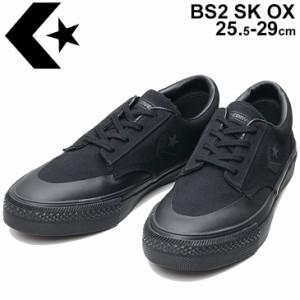 スニーカー メンズ シューズ コンバース converse BS2 SK OX/シェブロン&スター スケートボーディング ローカット キャンバス ブラック/